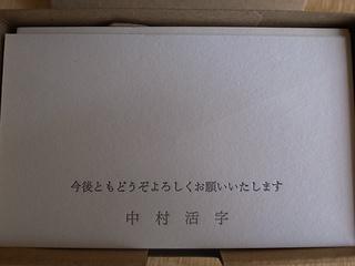 R0013205.JPG